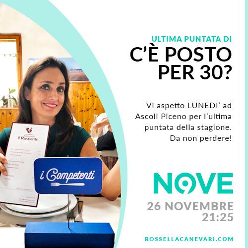 Non perderti l'ultima puntata di C'è Posto per 30? ad Ascoli Piceno. Eccezionalmente LUNEDI 26 novembre  alle 21.25 su la NOVE!